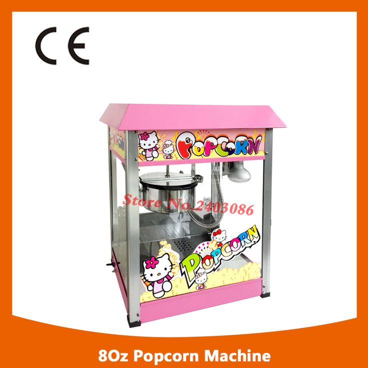 High Quality Commercial Automatic Popcorn Machine,High Quality Popcorn Machine,Commercial Popcorn Machine,Popcorn Machine price