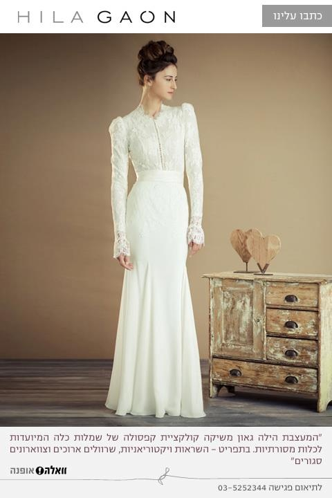 115 Best Modest Wedding Dresses Images On Pinterest
