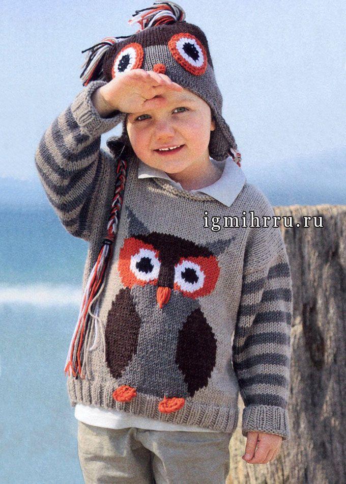 Забавные мотивы на радость детишкам. Пуловер и шапочка с совой для девочки. Спицы