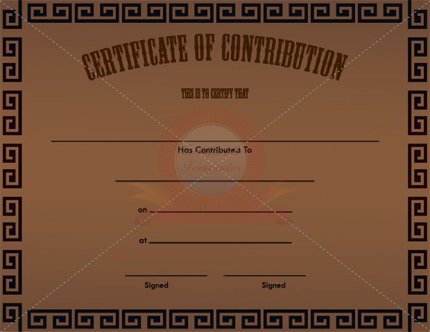 Best Contribution Certificate Templates Images On