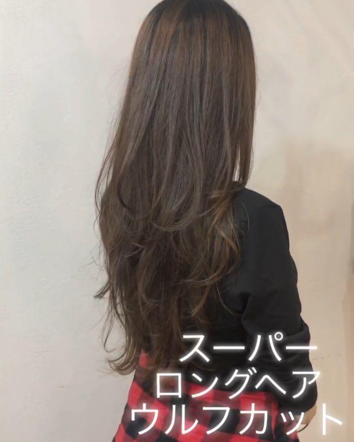 ロングヘアー おしゃれまとめの人気アイデア Pinterest 藤原弘