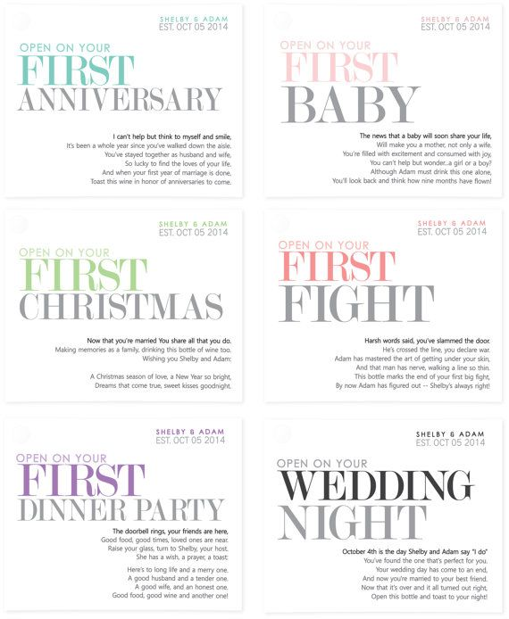PRINTABLE 6 Custom Married First Wine Labels or by StudioBLabels