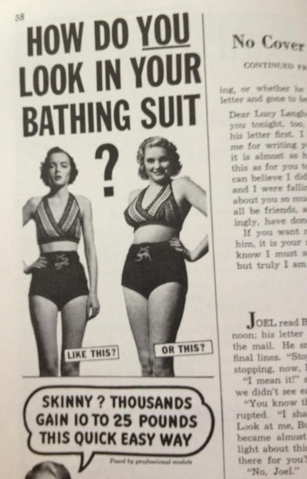 In a magazine from the 1950s.  It's amazing how times have changed.