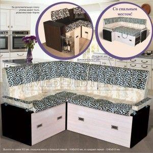 """Кухонный уголок """"Виктория-24"""" со спальным местом"""
