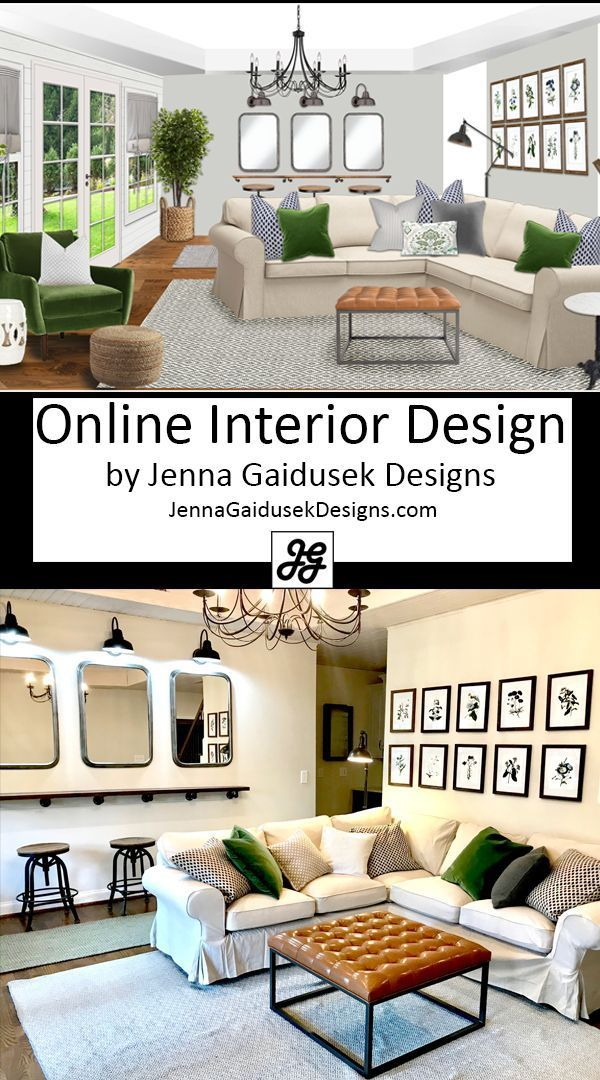 Make Your Home Feel Cozy With A Custom Design My Mood Boards Will
