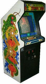 1980: Centipede by Atari. Centipede is a vertically-oriented shoot 'em up arcade game produced by Atari. The game was designed by Ed Logg along with Dona Bailey, one of the few female game programmers in the industry at this time. It was also one of the first arcade coin-operated games to have a significant female player base, after Pac-Man. The player defends against swarms of insects, completing a round after eliminating the centipede that winds down the playing field. Clic for video.