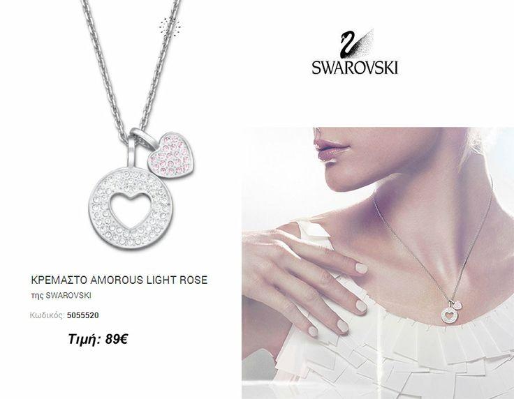http://kosmima.gr/el/pendant-swarovski/21957-kremasto-amorous-light-rose.html