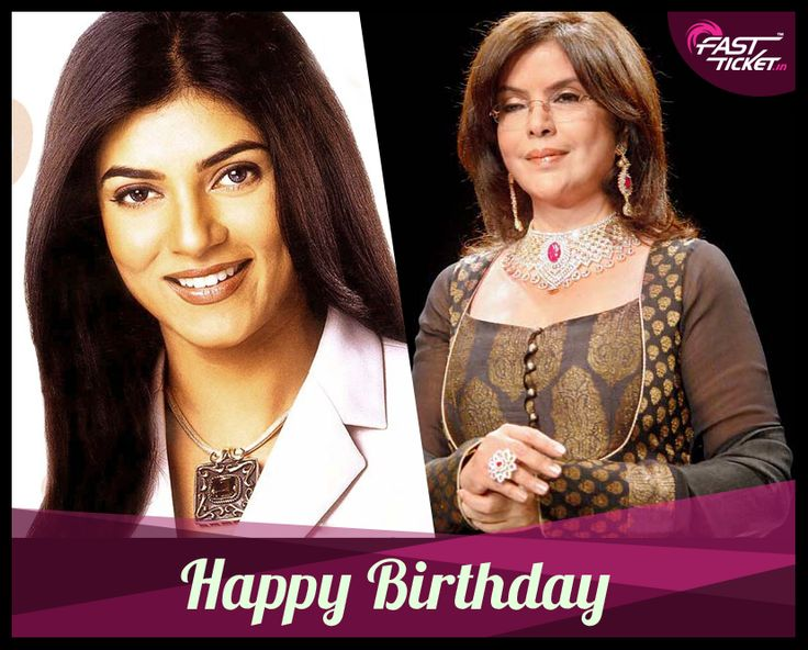 Wishing a very Happy Birthday to the iconic, #ZeenatAman & the first ever Miss Universe from India, #SushmitaSen, also celebrates her birthday today!  A very #HappyBirthday. ~ Fastticket.in