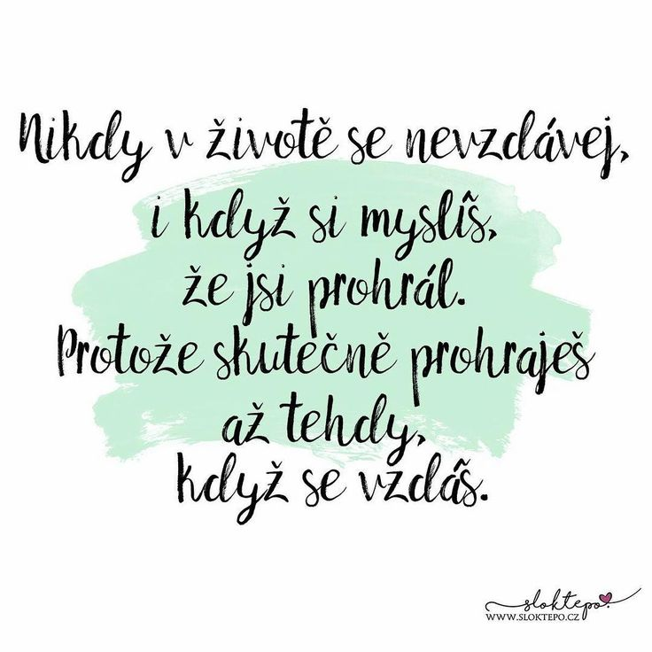 Úspěchu dosahuje pouze ten, kdo se nikdy nevzdá. ☕ #sloktepo #motivacni #hrnky #miluju #citat #kafe #darek #domov #laska #rodina #stesti #dobranalada #dokonalost #czechgirl #czechboy #czech #praha