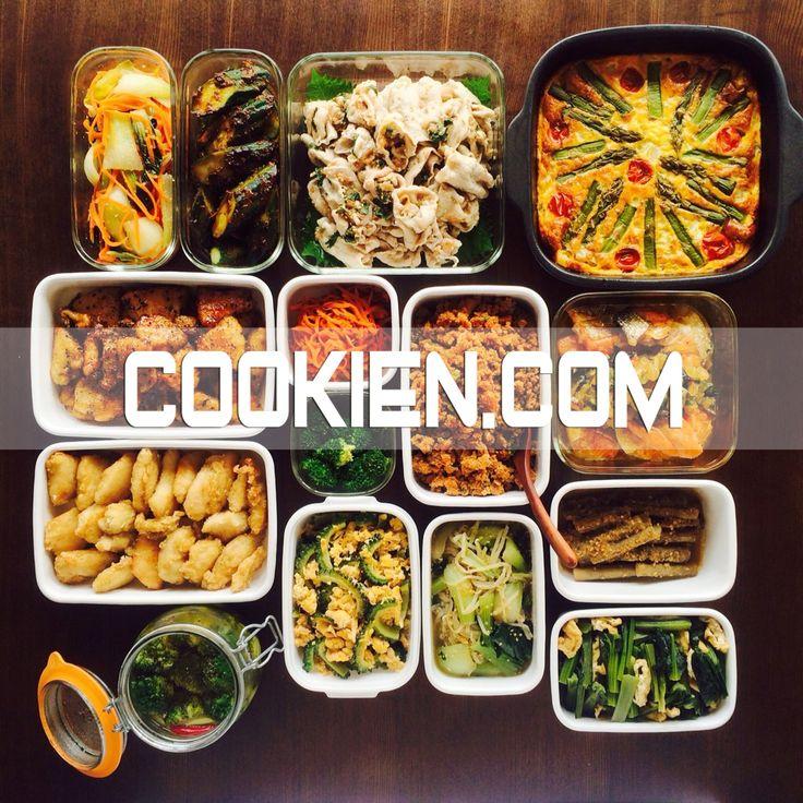 ムリなく続ける週末作り置きのコツ&レシピ。一週間分の作り置きで、晩ご飯もお弁当もできちゃいます。                                                                                                                                                                                 もっと見る
