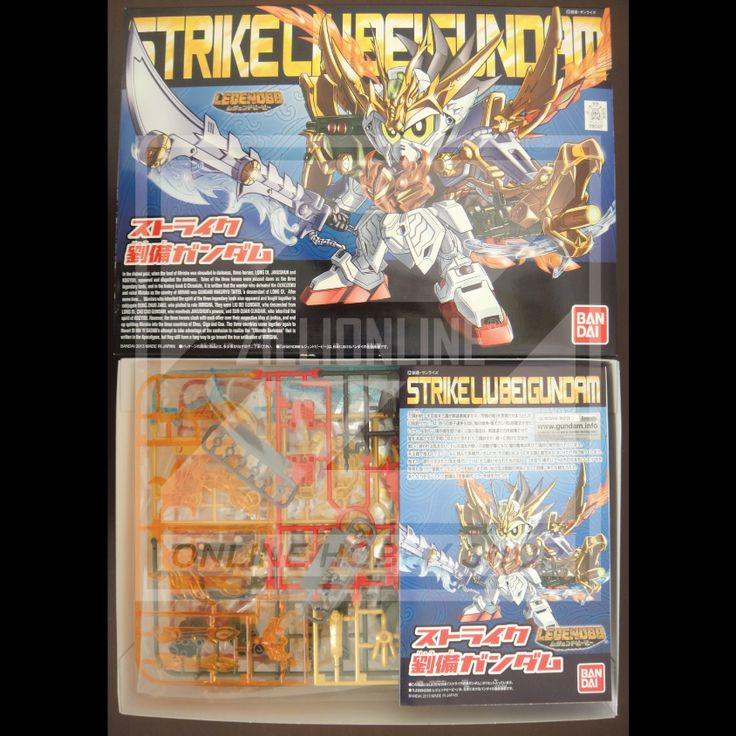 [MODEL-KIT] NON-SCALE - SD LEGEND BB STRIKE LIU-BEI [RYUUBI] GUNDAM. Item Size/Weight : 31 x 20.8 x 6.8 cm / 330g. (*ITEM SIZE & WEIGHT BEFORE PACKAGED). Condition: MINT / NEW & SEALED RUNNER. Made by BANDAI.
