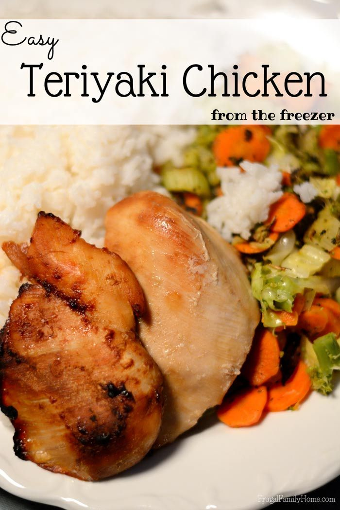 Easy Teriyaki Chicken Recipe: To Be, Simple And Stockings
