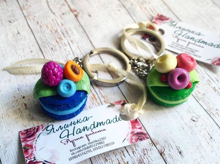 Брелочки из полимерной глины🍥🍰🍭 в наличии #брелокизполимернойглины #fimo #брелокмакарон #полимернаяглина #ручнаяработа #handmade #accessories #macarons #ягодыизполимернойглины