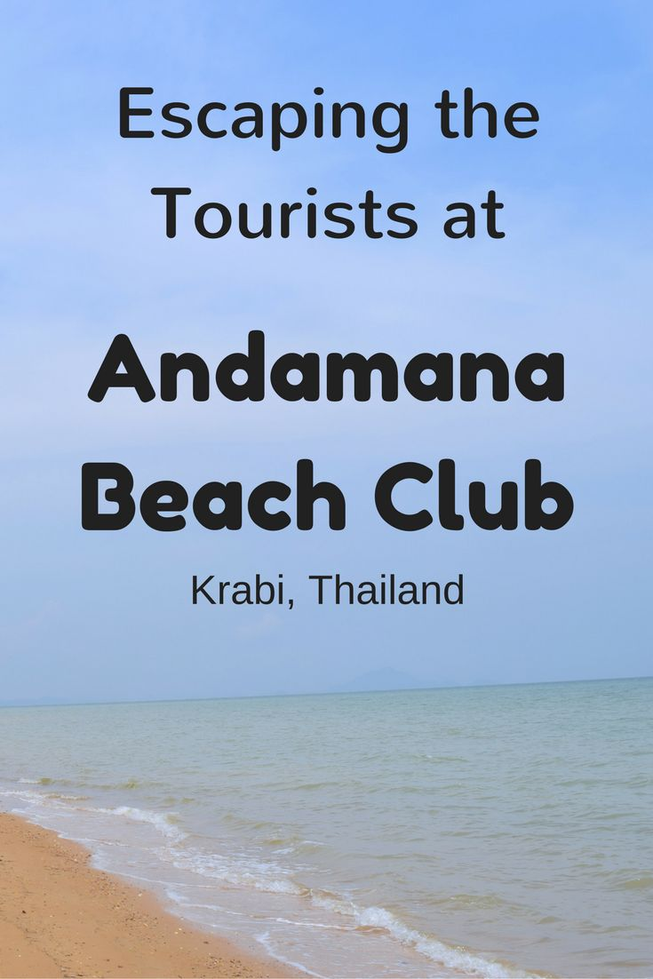 Thailand beaches are beautiful but some can become over crowded with tourists. At Andamana Beach Club you feel like you're (almost) on your own private island!