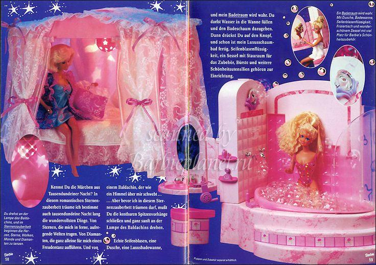 Игровые наборы Барби для дома - кровать с фонариком и ванна