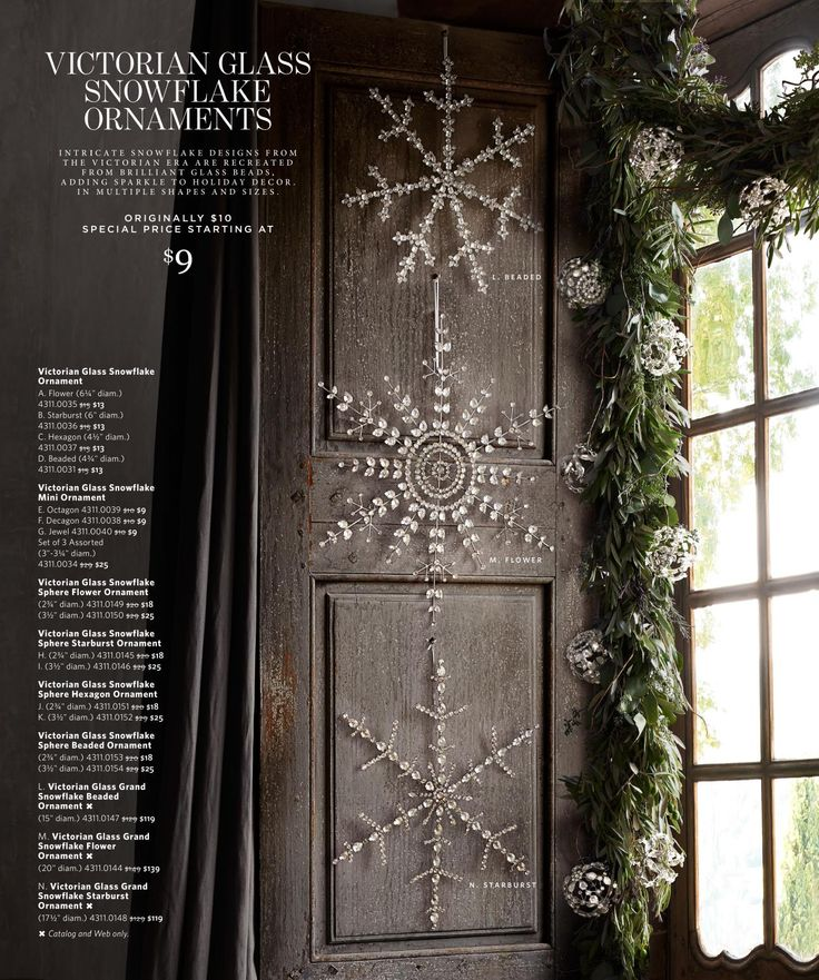 Rh Source Books Chic Glass Snowflakes Restoration Hardware Love Christmas Decorating Style