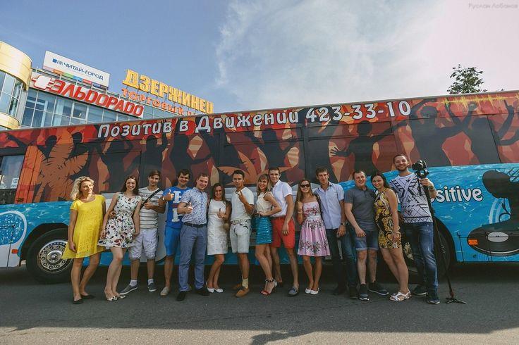 http://xn--80acbjfb1aizwlcida6m9a.xn--p1ai  Дзержинск! Мы это сделали! Хотим признаться Вам в любви! Сегодня был один из самых запоминающихся дней этого лета! Ведь впервые в городе стартовал наш [club122357894|СВАДЕБНЫЙ ЭКСПРЕСС] с командой отличных Профессионалов и Молодоженами, глаза которых горели ярче Солнца. Именно они создали настроение этого дня и посетили главные Свадебные площадки города.   Отдельно хочется поблагодарить всех и каждого, кто был причастен к этому событию, а именно…