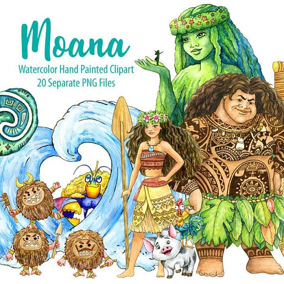 Pin by Stinkin Cute Designs Co on clipart in 2019 | Moana, Maui