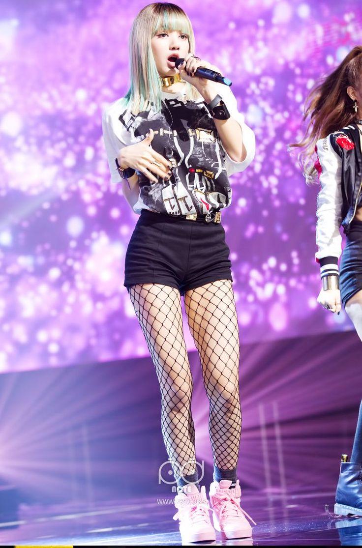 Las piernas de Lisa me recuerdan a las de Park Bom