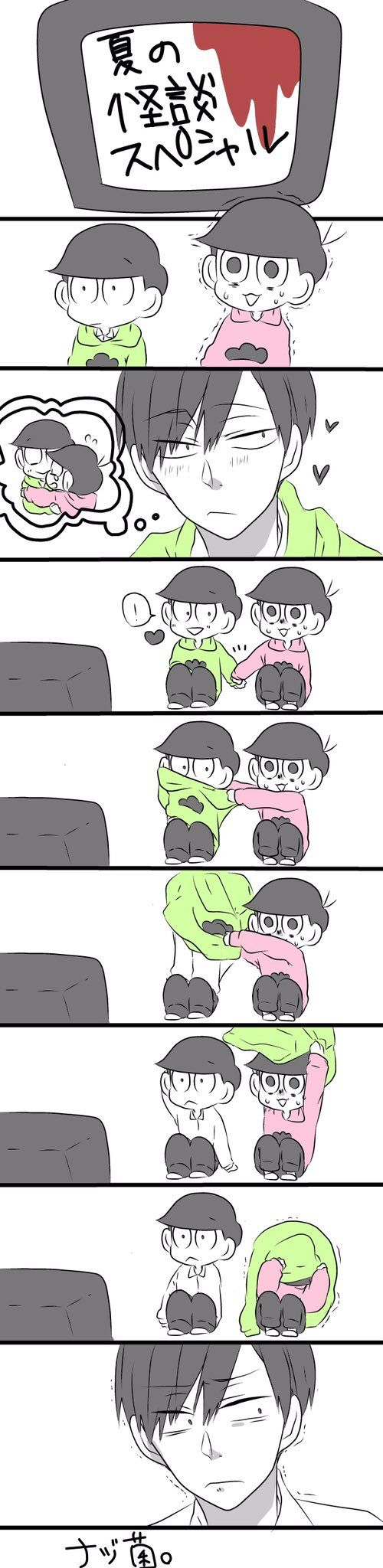 When Choro wants to be manly but Todo just wants the sweater