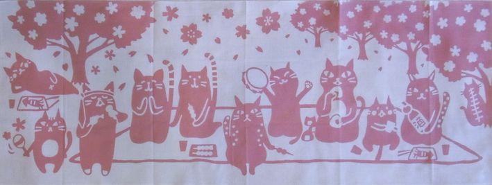 花見猫手ぬぐい