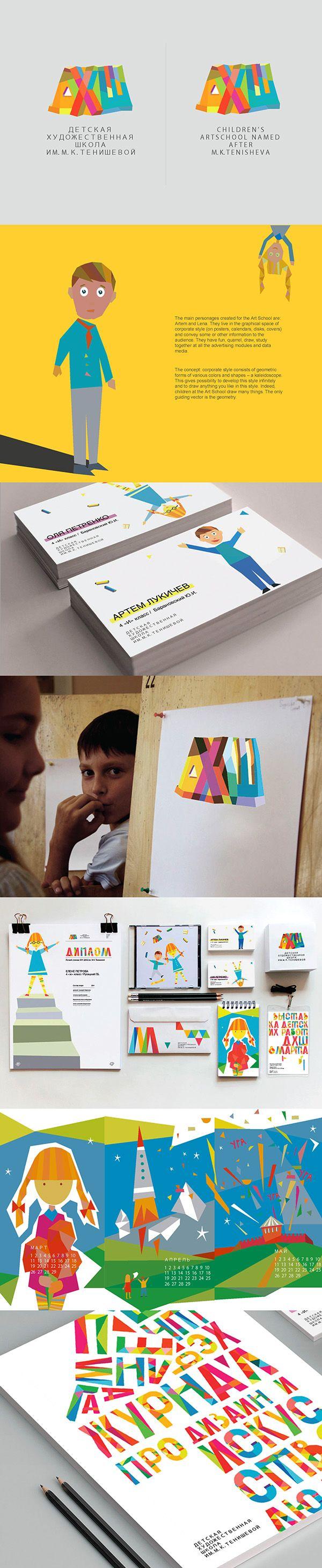 CHILDREN ARTSCHOOL branding