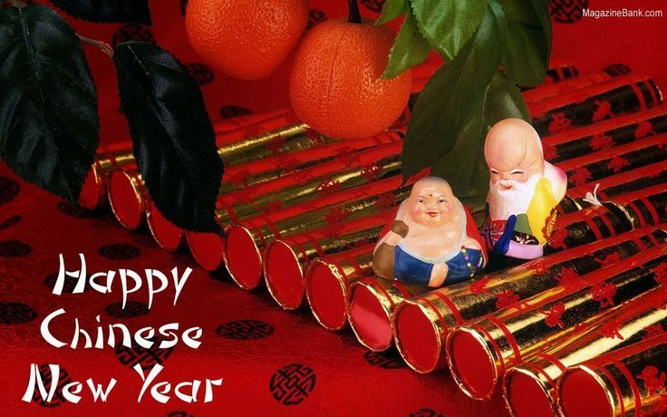Chinese Happy New Year 2014 SMS Messages Wishes Greeting Cards Images Photos P
