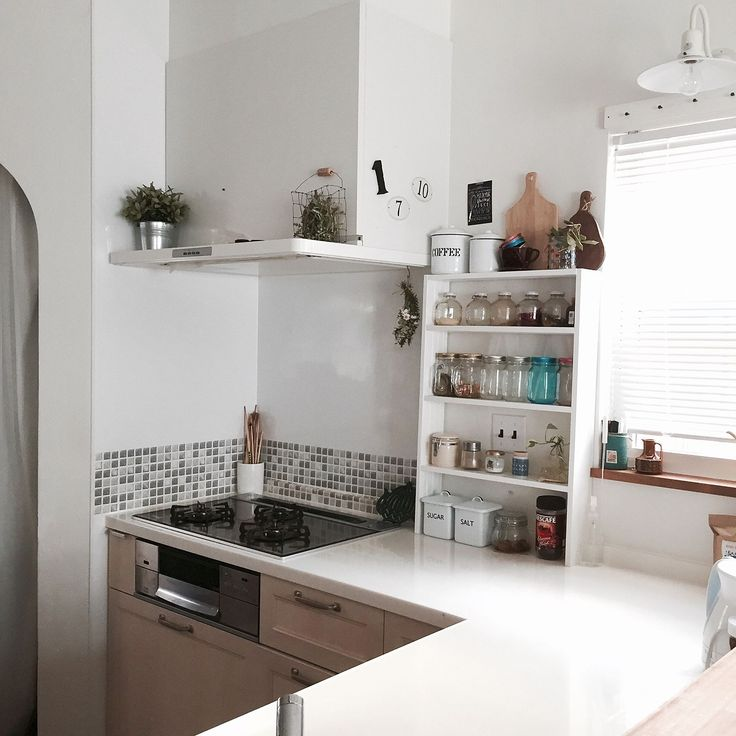 282 best images about kitchen on pinterest for Kitchen remake