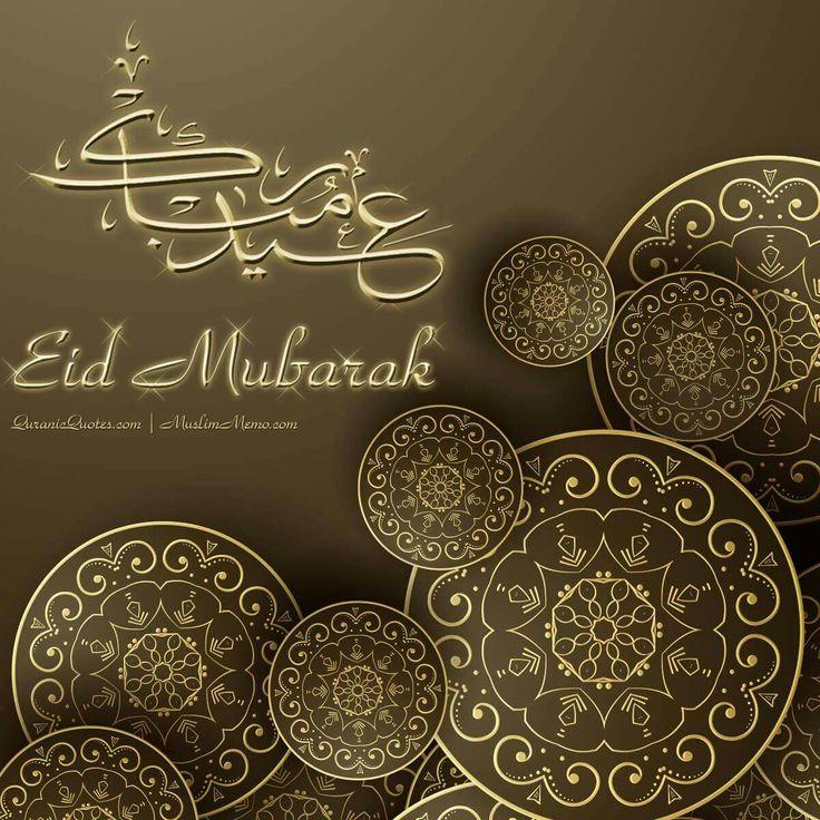 20 Wonderful Eid Mubarak Ideas: Best 20+ Ramadan Poster Ideas On Pinterest