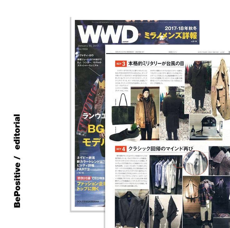 BePositive / Editorial  WWD Magazine / Japan