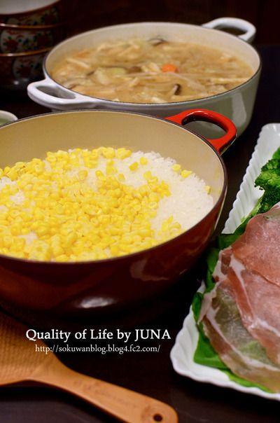 とうもろこしごはんとか、野菜のみそ汁とか。 by JUNA(神田智美 ...