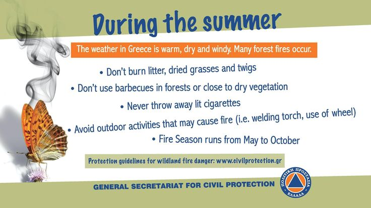 General Secretariat for Civil Protection advises us for the Summer