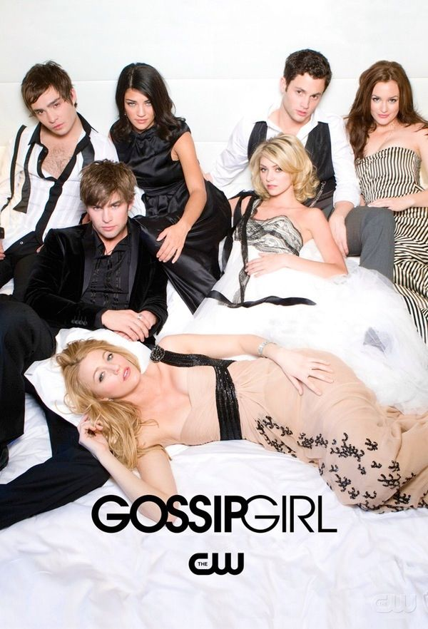 Gossip girl one of my favorite shows that also ended this year