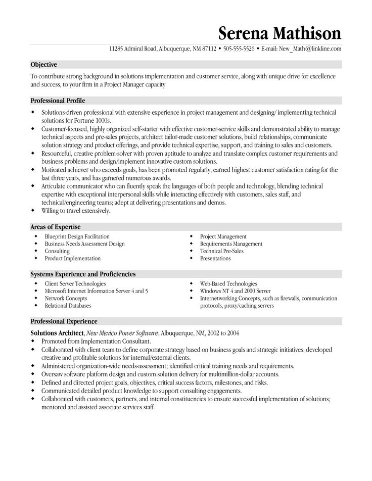 resume templates project manager project management resume - Objectives For Marketing Resume