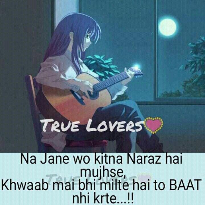 ... Shayari on Pinterest | Hindi quotes, Friendship and Motivation quotes