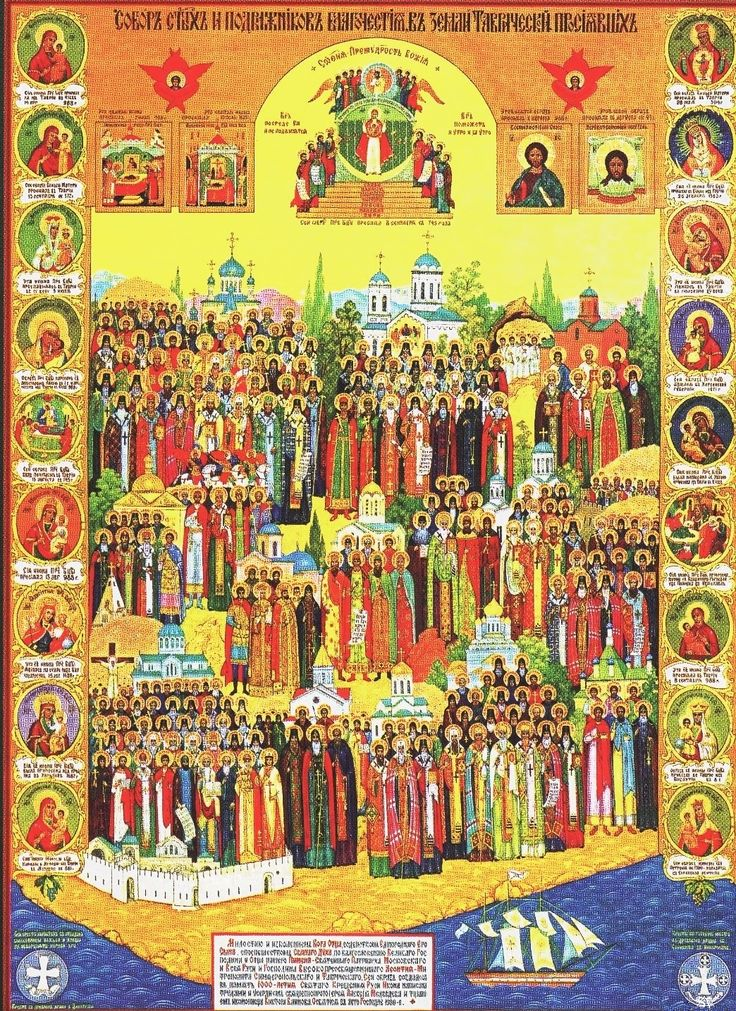 собор крымских святых икона — Рамблер/картинки
