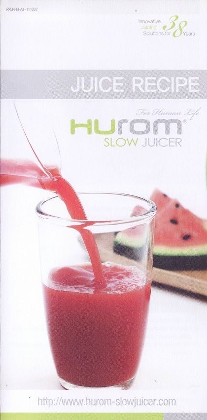 Self Health Guide: Hurom Slow Juicer - Recipe