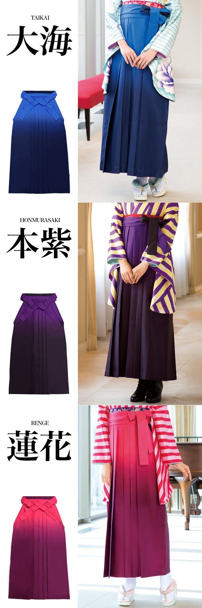 kyoetsu-orosiya   Rakuten Global Market: Brand new women's blur plain hakama 6 /SMLLL