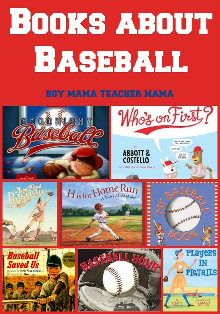 Batter up! These books about baseball will make sure you're ready for America's pastime all season long! (via Boy Mama Teacher Mama)