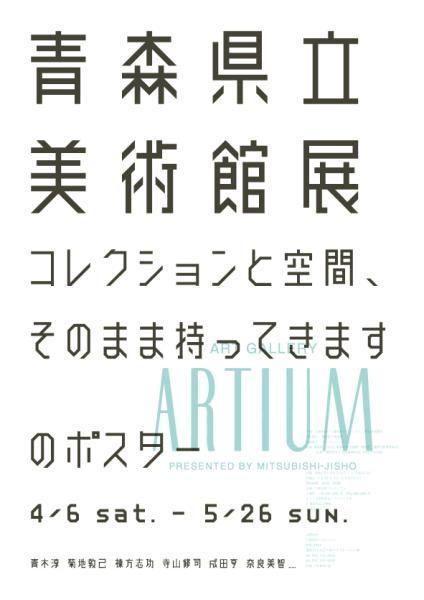 poster.jpg (424×600)                                                                                                                                                                                 More