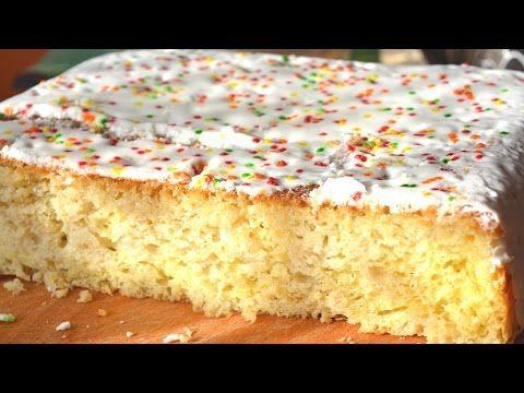 Ромовый пирог - YouTube