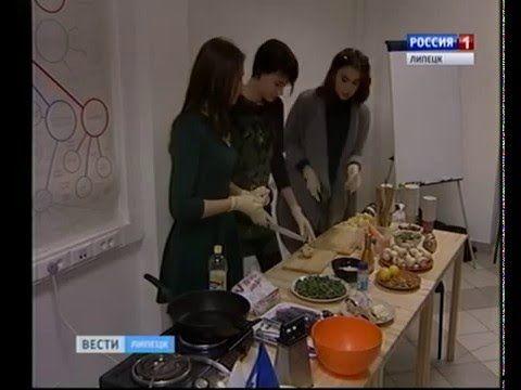 Здоровый ужин - сюжет на Россия 1