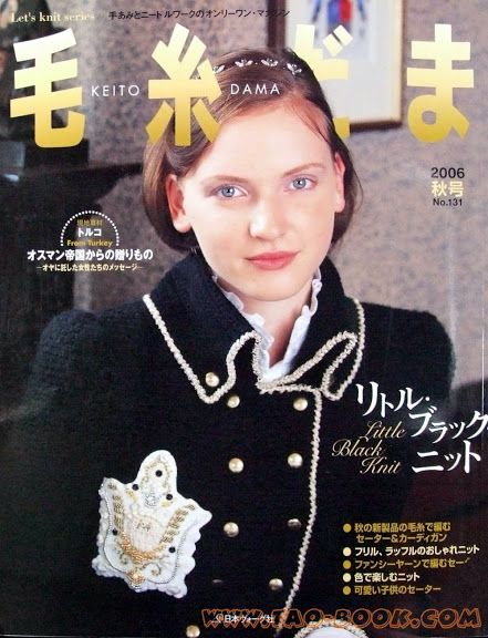 KEITO DAMA 2006 No.131 - azhalea VI- KEITO DAMA1 - Picasa Web Albums