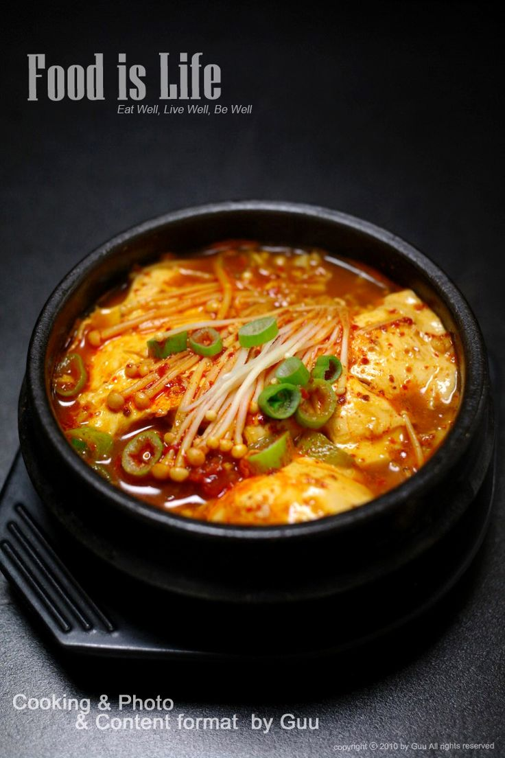 <얼큰한 순두부 찌개> 순두부 찌개 맛있게 끓이기! (and 고추기름 만들기!) : 네이버 블로그