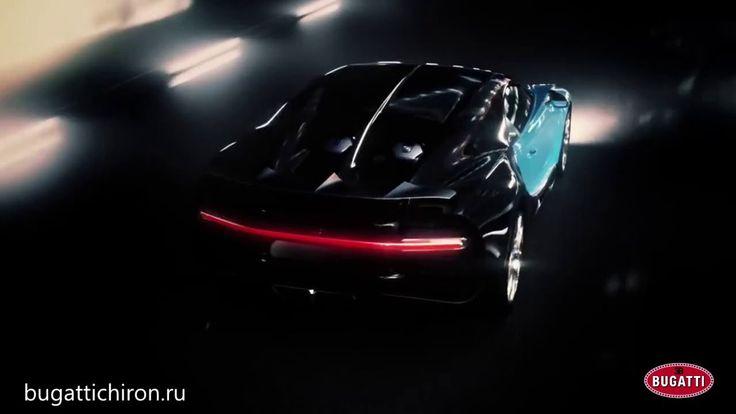 Bugatti Chiron top speed new #Bugatti #Chiron #BugattiChiron #Bugatti_Ch...