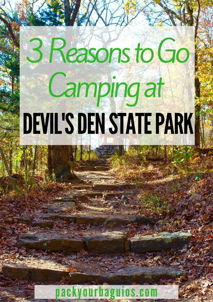 3 Reasons To Go Camping At Devil S Den State Park Mountain Bike