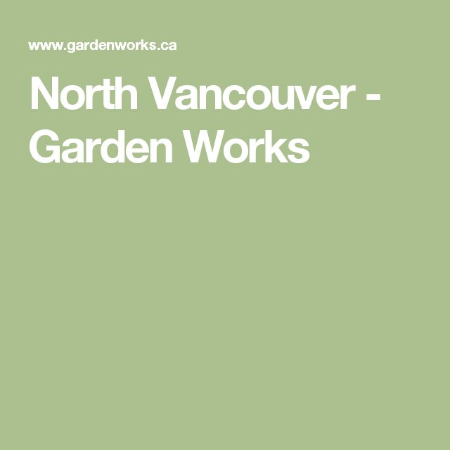 North Vancouver - Garden Works