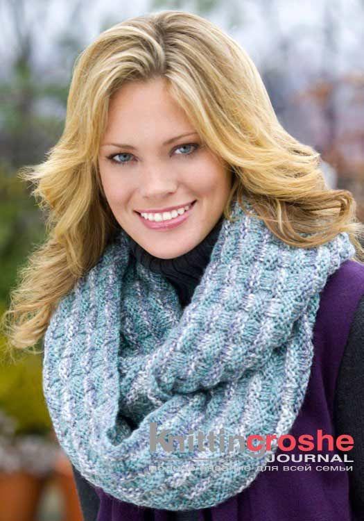 как связать шарф снуд рисунком плетенка