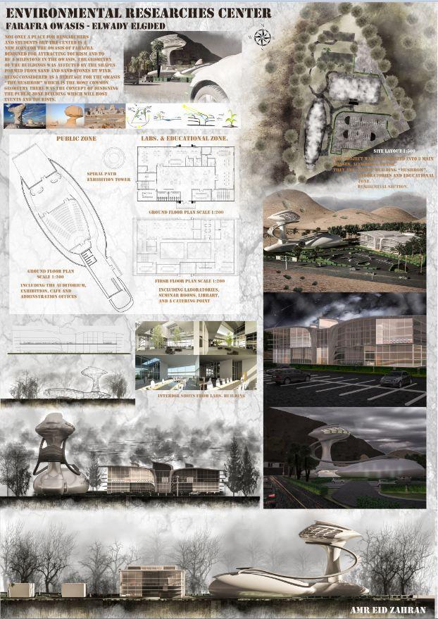 My latest design project Environmental researches center #Autocad #revit_architecture #3ds_max #photoshop architecture-architectural design-laboratories