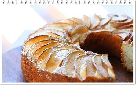 Elma Dilimli Kek Tarifi, Elma Dilimli Kek Nasıl Yapılır?
